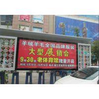 镇江户外广告位置资源火热招租 商家促销活动资源 价格低 效果好