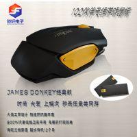 贝戋马户jamesdonkey无线鼠标炫鼠标无线时尚笔记本台式游戏鼠标
