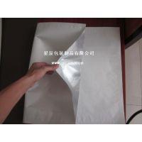 气泡瓶口袋-透明大气泡卷-防潮铝箔立体袋制作