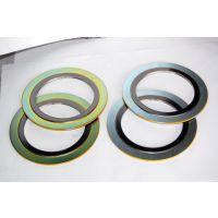 带内环金属缠绕式垫片|骏驰出品带内环金属缠绕垫片GB/T4622.2-2008