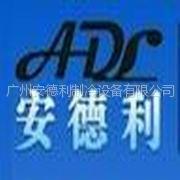 广州市白云区安德利制冷设备厂