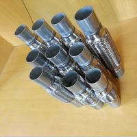汽摩及配件 汽摩及配件 排气管 不锈钢排气管