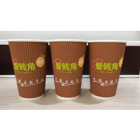 郑州16盎司坚纹瓦楞纸杯 450ml双层纸杯子 双层防烫咖啡纸杯 瓦楞杯双层杯