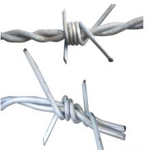 热镀锌刺绳 刺铁线 圈地铁丝绳