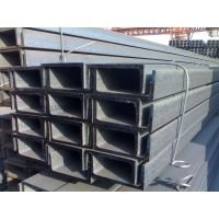供应莱钢Q235槽钢角钢结构钢材