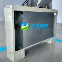 热销艾尔格霖FP-68LM立式明装风机盘管20平米房间用风机盘管