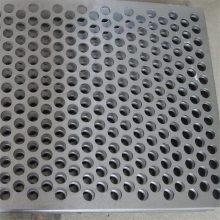 筛板冲孔板 铁路隔音板 天花板装饰板
