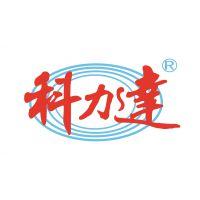 青岛科力达机械制造有限公司