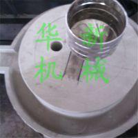 华新牌大米磨浆机 早餐店专用设备定制 豆浆石磨