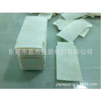 NHN6650 高温绝缘纸杜邦Nomex/聚酰亚胺薄膜东莞复合箔绝缘材料