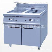 供应HX-908燃气双缸双筛炸炉柜座 西餐厨房设备 燃气油炸机