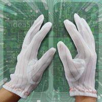芜湖防静电手套 条纹手套 工业实验级无尘车间手套 双面条纹手套 无尘绦纶导电纤维手套