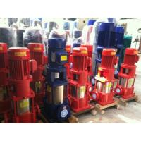 125GDL100-20*7 【多级泵多级离心泵DL多级离心泵GDL多级泵立式多级泵】