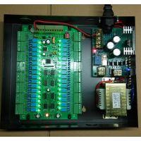 云南省昆明市 IC卡电梯刷卡机 电梯刷卡控制器 电梯楼层控制器