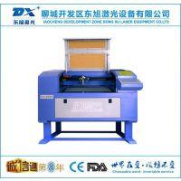 聊城葫芦专用激光雕刻机 DX-960热卖机型 通用雕刻机 通用型