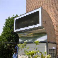 空调噪声治理 为上海侨福外高桥公司提供空调降噪工程 噪音处理 隔声 吸声 隔音 振动控制