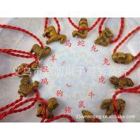 本命年十二生肖手饰品 十二生肖红绳手链批发十二生肖系列小礼品