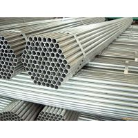 优质q235小口径镀锌焊管 大口径热镀锌钢管销售