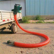 运输粮食螺旋吸粮机 方便移动软管抽粮机 润丰机械稻麦吸谷机