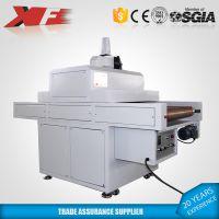 新锋定做UV胶水固化机 UV油墨干燥设备 瞬间干燥