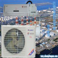厂家直销BKFR-72格力防爆挂壁式空调、格力3P挂式空调