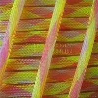 跳跳玩具编织网、UV荧光编织网、PET伸缩编织网、蛇皮网 编织网管