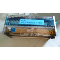江西利豪GFDD650-200干式变压器风机