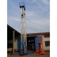 设备检修登高升降机 铝合金移动小型升降平台 垂直户外登高梯滁州市 桂林市启运销售