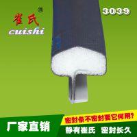 厂家直销I_ECO包覆式聚氨酯密封条木门卡槽密封条pu胶条防撞条防尘隔音条宽12mm