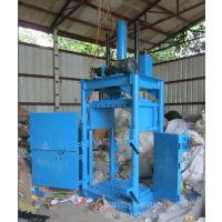 供应重庆市废纸打包机 重庆市废纸打包机厂家 重庆市废纸打包机厂家价格报告