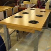 电磁炉火锅台促销 时尚餐厅火锅桌 无烟火锅桌椅 批发定做