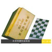 北京同德黑白格玻璃板 型号:TC-QZP