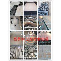 臺北宝钢产8个厚的35#碳结板单价