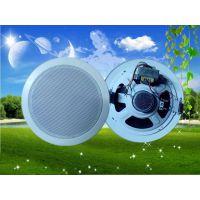 5W、3W吸顶音箱价格XD-505