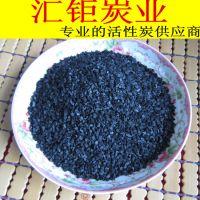 汇钜炭业2015环保型颗粒椰壳活性炭