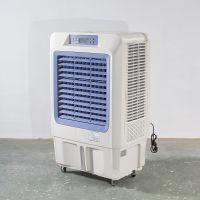 中山7000风量移动式冷风机批发/办公室、网吧节能水冷风机价格/小车间降温节能空调