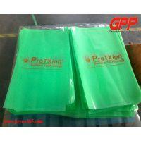 供应气相防锈袋、VCI防锈袋、防锈PE袋、防锈印刷袋、工业环保防锈袋、平口型防锈袋