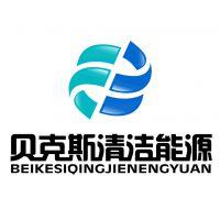 南京生物燃料油