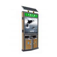 经典款太阳能广告垃圾箱价格 广告垃圾箱报价找畅通环保专家:15751554155