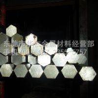 供应德国进口C4D 1.0300低碳钢板 光亮C4钢卷料 圆钢 圆棒 圆材
