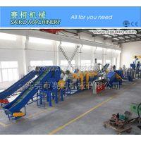 塑料板材生产线、PVC板片材设备、PE/PP板材生产线、赛柯机械