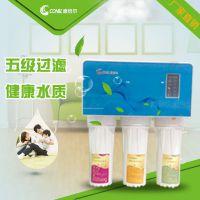 康倍尔净水器器家用净水器自来水净化过滤器反渗透RO纯水机本店畅销