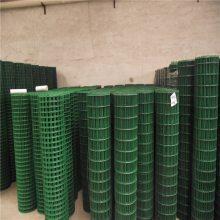 圈地养殖围网 铁丝网防护网 pvc浸塑护栏