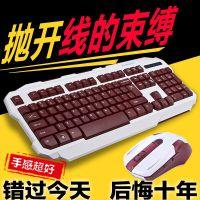 炫光 X-A9500 电脑2.4G无线游戏键鼠套装 游戏无线鼠标键盘套件
