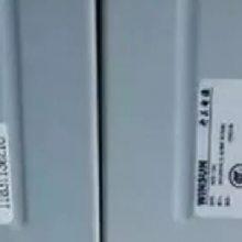 Winsunny WS43-3AAC 43W 100-24064VAC 蓝光驱动电源 惠桑医疗电源
