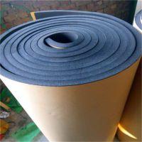 河北祁源橡塑板厂家 B1级橡塑保温板 管价格