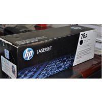 供应惠普CE278A硒鼓 HP78A P1566/P1606dn打印机粉盒