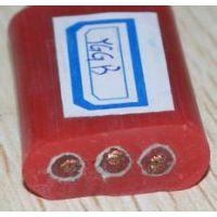 耐腐耐油扁电缆 YGGB 24*1.5 安徽省扁电缆厂家直销