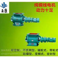 YJD-星星给料机庆功机械铸铁卸料器,关风机卸料器YJD-08型