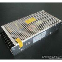 供应145W-12V开关电源厂家直销价格低质量好供应北京山东福建等全国地区